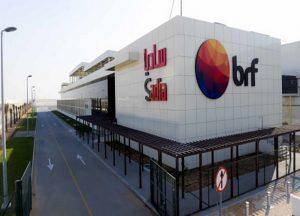 El objetivo de esta compra consiste en reforzar la presencia de BRF en el mercado saudita, acorde con su estrategia de establecimiento de producción local.