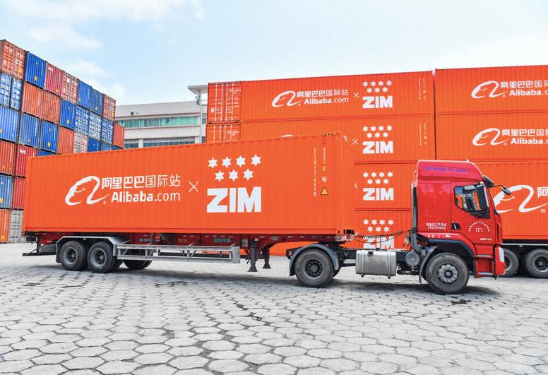 ZIM y Alibaba.com extienden acuerdo de cooperación comercial hasta 2023